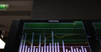 BofA: EKT και τράπεζες στηρίζουν το ράλι των ελληνικών ομολόγων - Κεντρική Εικόνα