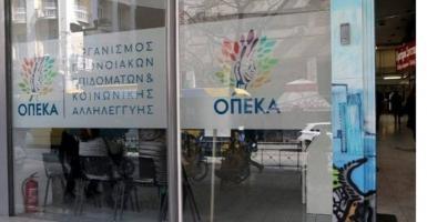 ΟΠΕΚΑ: Τα 6 προνοιακά επιδόματα που θα πληρωθούν 18 και 24 Απριλίου - Κεντρική Εικόνα