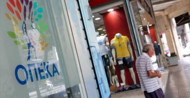 ΟΠΕΚΑ: Μπαράζ πληρωμών την Παρασκευή - Τα 11 επιδόματα που καταβάλλονται - Κεντρική Εικόνα