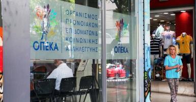 ΟΠΕΚΑ-επίδομα παιδιού: Άνοιξε η ηλεκτρονική πλατφόρμα Α21 για την υποβολή αίτησης - Κεντρική Εικόνα