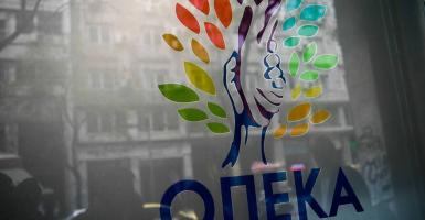 Πρώην στέλεχος του ΔΟΛ και ιδρύτρια δύο ΜΚΟ για το «τιμόνι» του ΟΠΕΚΑ - Κεντρική Εικόνα