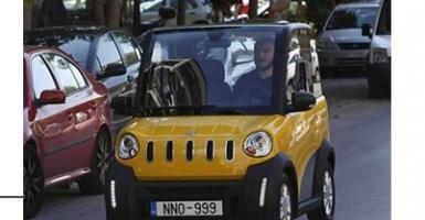 Πήρε πινακίδες το πρώτο ελληνο-κινεζικό ηλεκτρικό αυτοκίνητο (photos) - Κεντρική Εικόνα
