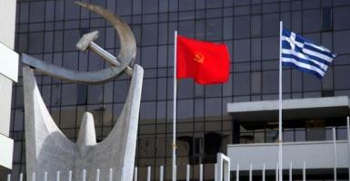 ΚΚΕ: «Ξεδιάντροπη προπαγάνδα το μέρισμα του πρωθυπουργού» - Κεντρική Εικόνα
