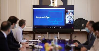 Κτηματολόγιο: Ποιες είναι οι νέες ψηφιακές υπηρεσίες μέσω του gov.gr - Κεντρική Εικόνα