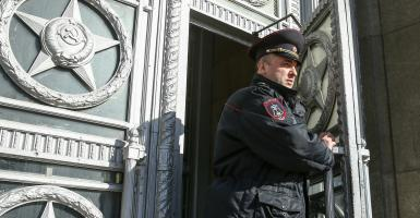 Τηλεφώνημα για βόμβα στο ρωσικό ΥΠΕΞ - Κεντρική Εικόνα