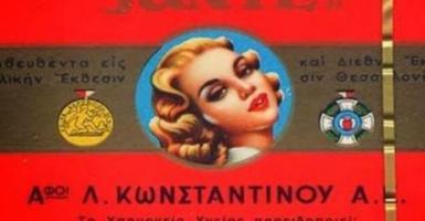 Ζωζώ Νταλμάς: Η ιστορία της θρυλικής ντίβας των τσιγάρων «Sante» - Κεντρική Εικόνα