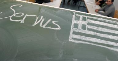 Γερμανοί δικαστές αίρουν περικοπές της Αθήνας σε μισθούς δασκάλων - Κεντρική Εικόνα