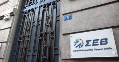 Προτάσεις ΣΕΒ για την αναμόρφωση του εταιρικού δικαίου  - Κεντρική Εικόνα