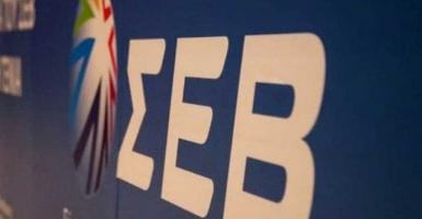 ΣΕΒ: Οι καλύτερες και οι χειρότερες επιδόσεις της Ελλάδας - Κεντρική Εικόνα
