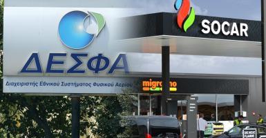 Τέλος 2016 η πώληση του ΔΕΣΦΑ στη Socar, δήλωσε ο Π. Σκουρλέτης - Κεντρική Εικόνα