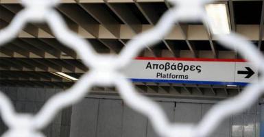 Χωρίς Μετρό την Τρίτη - Σε 24ωρη απεργία οι εργαζόμενοι   - Κεντρική Εικόνα