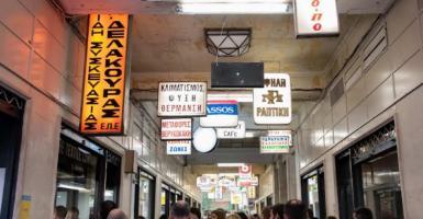 Η Στοά Εμπόρων στην οδό Βουλής «ζωντανεύει» με 8 νέα καταστήματα - Κεντρική Εικόνα