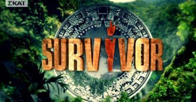 «Χορός» εκατομμυρίων ευρώ στον Σκάι από τα κέρδη του Survivor - Ο τελικός απολογισμός - Κεντρική Εικόνα
