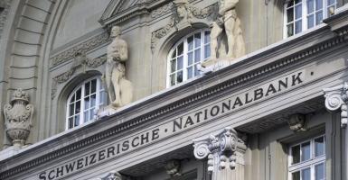 Swiss Bank: Ζημιές πολλών δισ. το 2018 λόγω ισχυρού φράγκου - Κεντρική Εικόνα