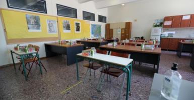 Παγώνη για σχολεία: «Δεν υπάρχει περίπτωση να ανοίξουμε 7 Δεκέμβρη» - Μετά τις γιορτές του Ιανουαρίου - Κεντρική Εικόνα