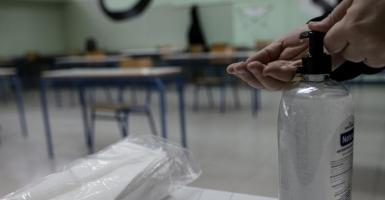 Διαφωνία των λοιμωξιολόγων για το άνοιγμα των σχολείων - Κεντρική Εικόνα