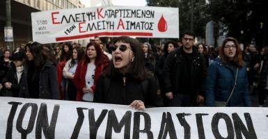 Συμβασιούχοι: Δικαστική απόφαση ανοίγει τον δρόμο για χιλιάδες μονιμοποιήσεις - Κεντρική Εικόνα
