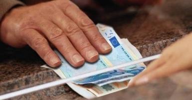 Πότε θα καταβληθούν οι συντάξεις Απριλίου από όλα τα ταμεία - Κεντρική Εικόνα