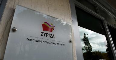 Συνεδριάζει η ΠΓ του ΣΥΡΙΖΑ - Κεντρική Εικόνα