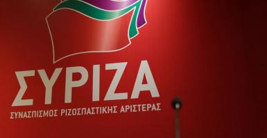 ΣΥΡΙΖΑ για Κ. Μητσοτάκη: Τζάμπα μαγκιές για εσωτερική κατανάλωση από έναν πολιτικό απατεώνα - Κεντρική Εικόνα