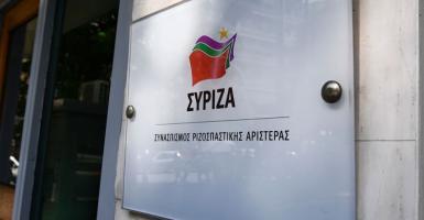 ΣΥΡΙΖΑ για τη νέα διοίκηση της ΕΡΤ: Το κράτος είμαι εγώ και οι φίλοι μου - Κεντρική Εικόνα