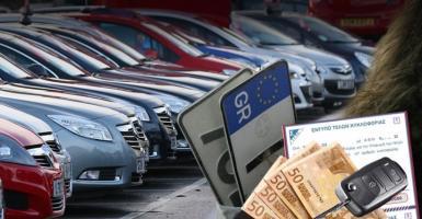 Σενάρια μείωσης τελών κυκλοφορίας για χιλιάδες ιδιοκτήτες αυτοκινήτων  - Κεντρική Εικόνα