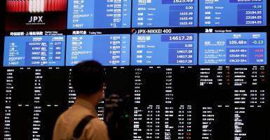 Ιαπωνία-χρηματιστήριο: Κλείσιμο με άνοδο 1% - Κεντρική Εικόνα
