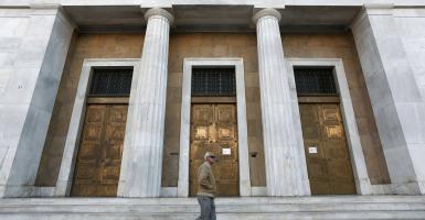 Μειώθηκε κατά 3,3 δισ. ευρώ η εξάρτηση των ελληνικών τραπεζών από τον ELA - Κεντρική Εικόνα