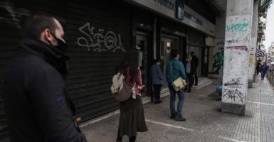 ΟΤΟΕ: Λουκέτο τραπεζών σε 160 νέα καταστήματα - Έκλεισαν 900 σε 5 χρόνια (Video)  - Κεντρική Εικόνα