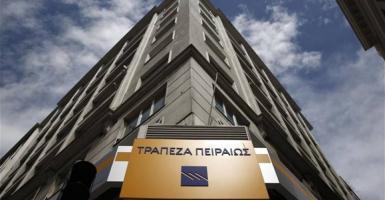 Τράπεζα Πειραιώς: Δεν σχεδιάζεται άμεσα αύξηση κεφαλαίου - Κεντρική Εικόνα