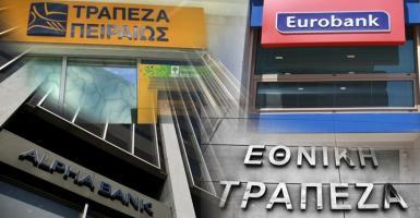 Έλληνες τραπεζίτες: Με τον «Ηρακλή» ξεπερνάμε την κρίση- Μείωση κατά 40% των «κόκκινων» δανείων - Κεντρική Εικόνα