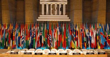 Nέα γενική διευθύντρια της UNESCO η Οντρεΐ Αζουλέ - Κεντρική Εικόνα