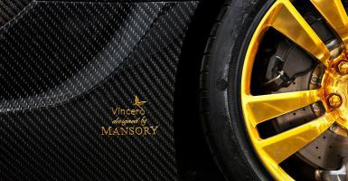 Πωλείται Bugatti Veyron σπάνιας έκδοσης (photo+video) - Κεντρική Εικόνα