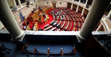 Ποιοι προτείνονται για αντιπρόεδροι της Βουλής από τη ΝΔ - Κεντρική Εικόνα