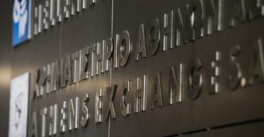 Διαγραφή των μετοχών της Druckfarben από το Χρηματιστήριο Αθηνών  - Κεντρική Εικόνα