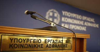 «Ψήφος εμπιστοσύνης» στις αλλαγές σε εργασιακά και απολύσεις - Κεντρική Εικόνα