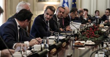 Υπουργικό Συμβούλιο: Τι αποφασίστηκε για επίδομα γέννησης, πορείες - Στο τραπέζι East Med, μέρισμα - Κεντρική Εικόνα