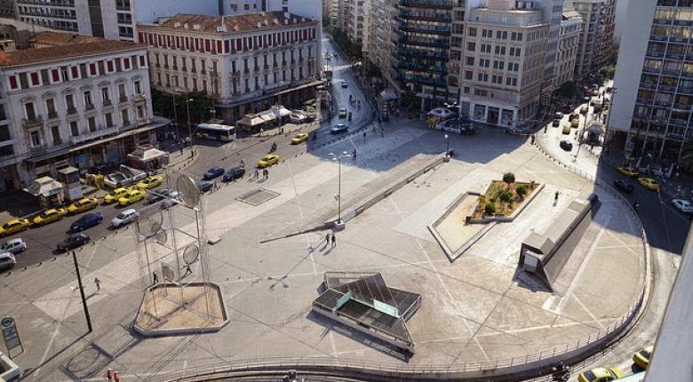 Süddeutsche Zeitung: Καθρέφτης της Ελλάδας η πλατεία Ομονοίας - Κεντρική Εικόνα