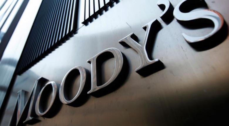 Καμπανάκι Moody's για την αμερικανική οικονομία - Κεντρική Εικόνα