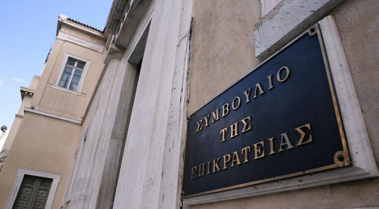 Απόφαση-σταθμός του ΣτΕ: Δεν επιτρέπει να επιστρέψει σε δήμο ταμίας που υπεξαίρεσε χρήματα - Κεντρική Εικόνα