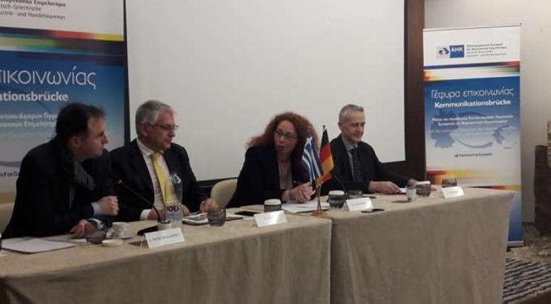 Μόναχο: Την Ελλάδα προβάλλουν, 13 ελληνικές εταιρίες logistics, ως Νέα Πύλη προς την Ευρώπη - Κεντρική Εικόνα