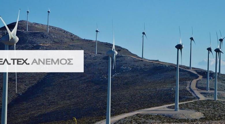 Καλλιτσάντσης: Εξοικονόμηση 45 εκατ. ευρώ από τη συγχώνευση Ελλάκτωρ – ΕΛ.ΤΕΧ. Άνεμος - Κεντρική Εικόνα