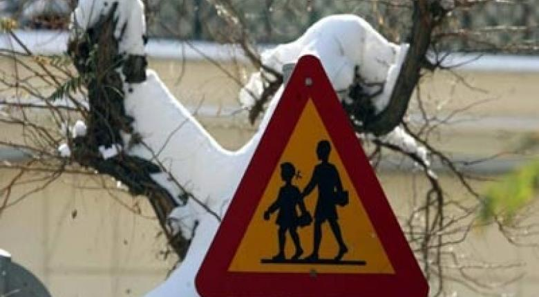 Κλειστά θα παραμείνουν τα σχολεία της Καρδίτσας και των Τρικάλων - Κεντρική Εικόνα