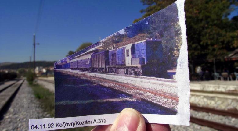 Κοζάνη: Παραχώρηση εκτάσεων του σιδηροδρομικού σταθμού στο Δήμο - Κεντρική Εικόνα
