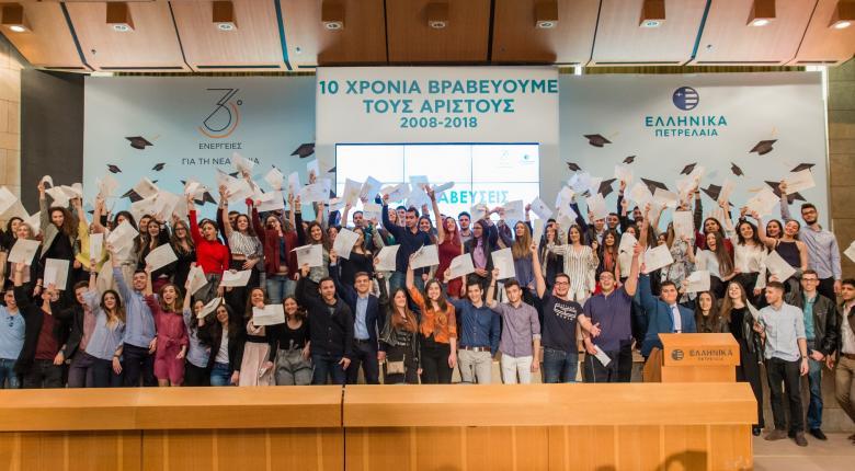 Ο Όμιλος Ελληνικά Πετρέλαια βραβεύει για 10η χρονιά τη Νέα Γενιά - Κεντρική Εικόνα