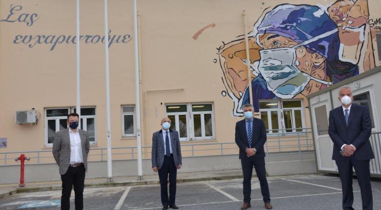 ΕΛΠΕ: Διαρκής στήριξη στο ΕΣΥ και στα νοσοκομεία της Θεσσαλονίκης στη μάχη κατά της πανδημίας - Κεντρική Εικόνα