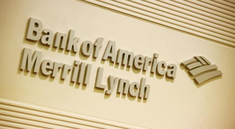 BofA-MerrillLynch: Αυξάνει τις τιμές - στόχους για τις μετοχές των συστημικών τραπεζών - Κεντρική Εικόνα