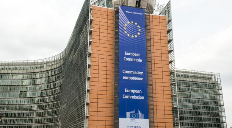 Γερμανικός Τύπος: Δάνειο «ασφαλείας» εξετάζουν οι Βρυξέλλες για Ελλάδα - Κεντρική Εικόνα