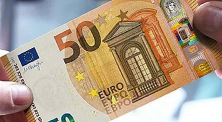 Νέο χαρτονόμισμα των 50 ευρώ (video) - Κεντρική Εικόνα