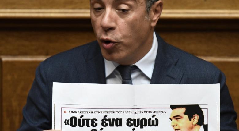 Στ. Θεοδωράκης: Η καθυστέρηση κόστισε τουλάχιστον 1% του ΑΕΠ - Κεντρική Εικόνα